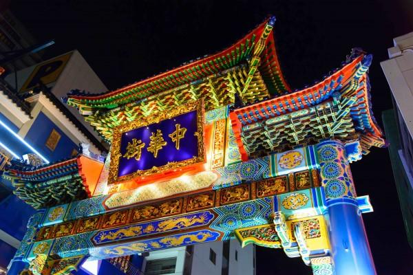 China Town in Yokohama at night